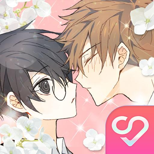 The Law of the First Love BLYaoi otome game APK MOD Pices Illimites Astuce